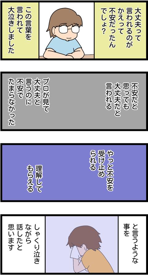 無題501-1