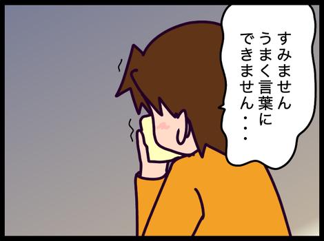 84319B4D-0D98-437E-91BD-1564A80FDE4D