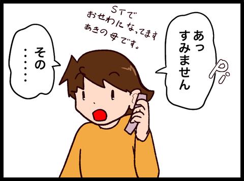 4D17768F-0075-46C2-9801-2F27F5F4AFE1