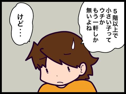 DB7374FA-A271-4BDE-8D43-0D89FBCCD5C8