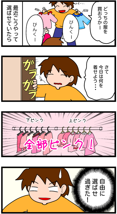 無題496-1