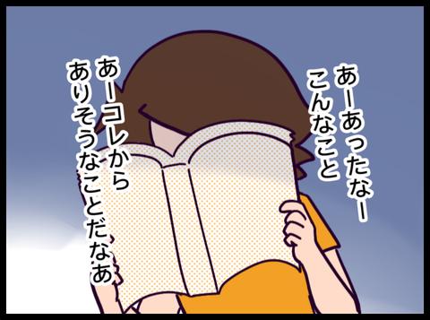485BE32F-AA19-425A-936B-6BD6D9E05672