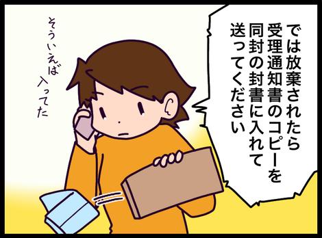 4F772D4D-4219-4D57-8090-BF0B9602090E