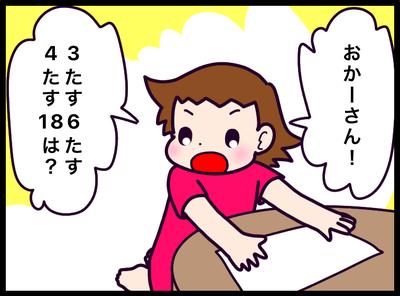 001A1F35-A302-4B65-832C-A2CD213C4ADF