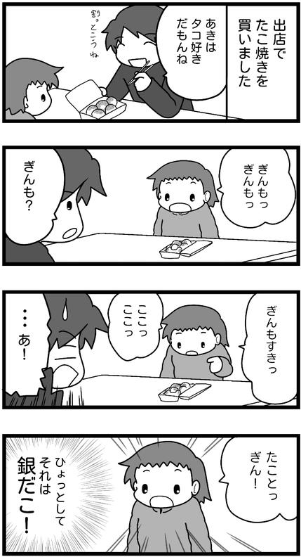 無題461-1