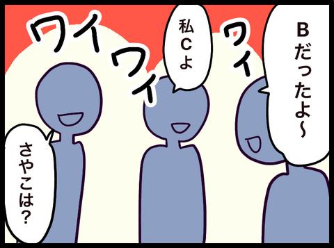 753CB5D3-11A0-4E28-B0B9-683330340A7A