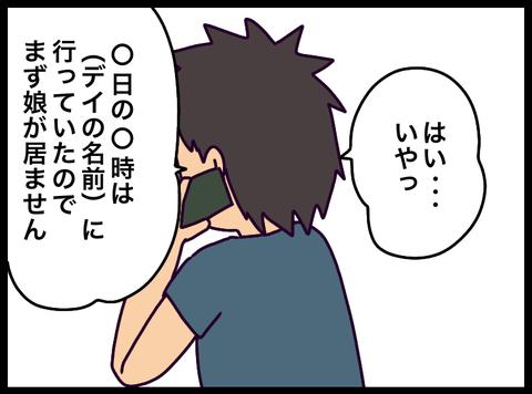 977727CC-DF91-49C4-84FB-72F3C218DB5D