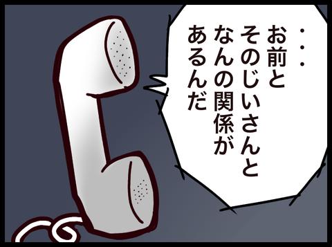 A68856BD-3778-4A75-8814-6BD6CB4AD484