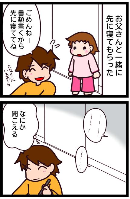 無題1637-1
