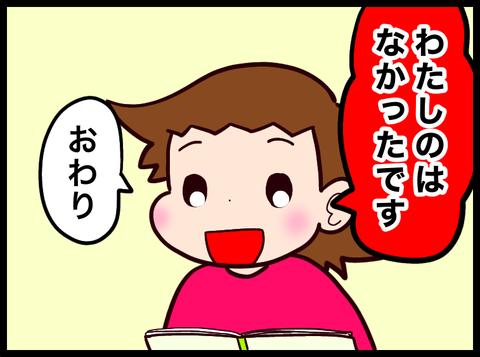 1D4AC154-9C17-47B5-98D8-226979D5A98E