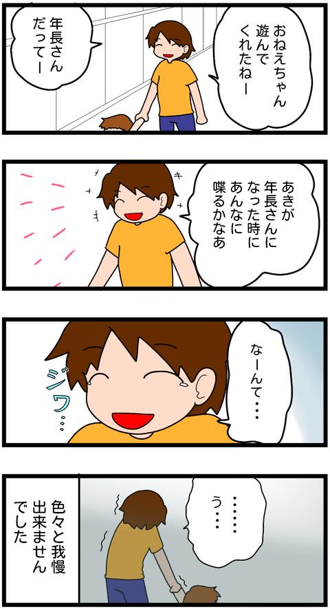 無題434-1