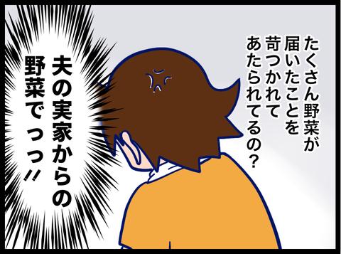 0987FAFB-C38F-4357-83A0-9F2FB9E76515