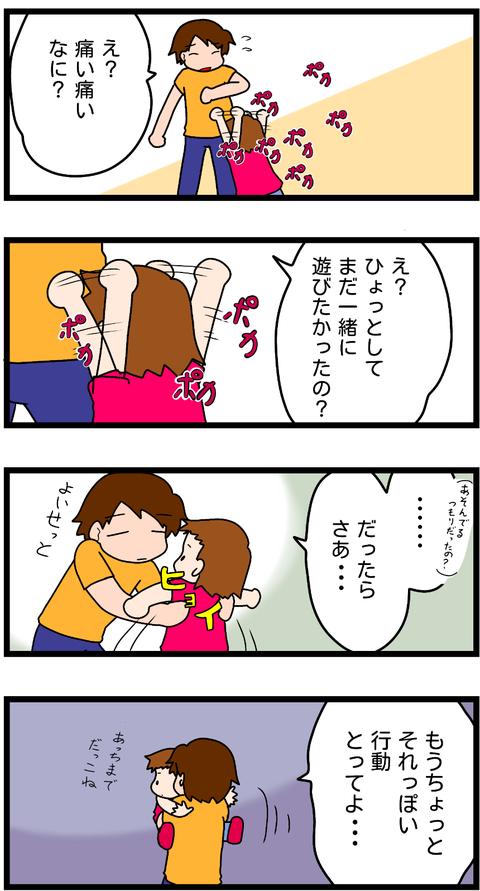 無題433-1