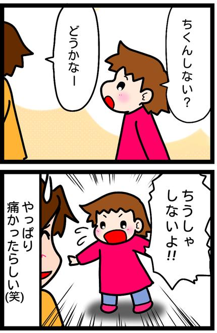 無題1516-1