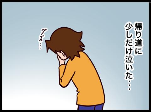 8F8F9DD2-0BC6-4D52-B6A6-31987CA9C468