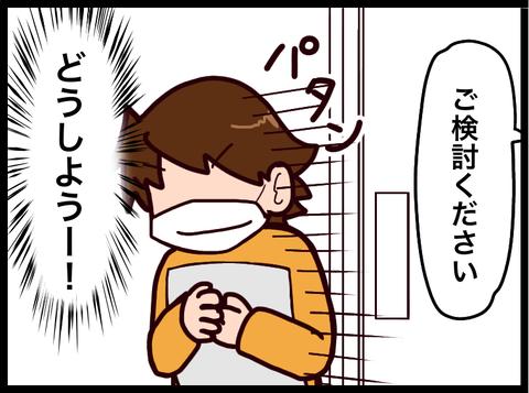 02A41B0A-5A2C-43DB-9F55-00F71CFE99CE