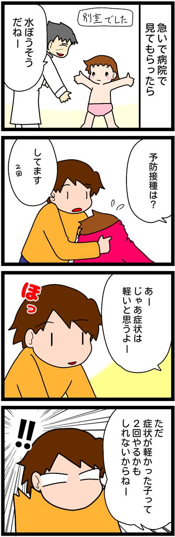 無題897-1