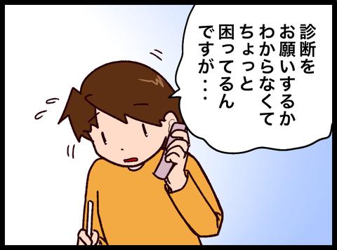 09B326E8-0C51-482F-8445-A78D0D1EAE2C