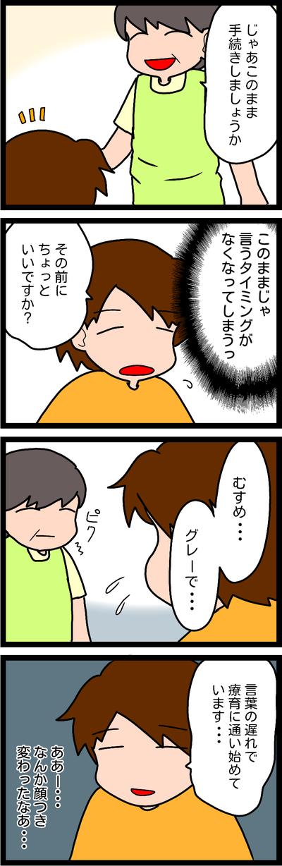 無題539