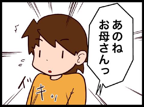 A92B3B2B-6A21-453C-9F73-82C1B89A1293