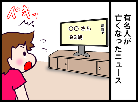 CB1D4BE1-50F4-49B0-AA32-4476C5ABD2C1