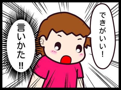 無題1830_20191113013845