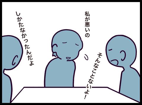 9A341C55-5B0E-4D96-9FBA-C33FA5E2F70D