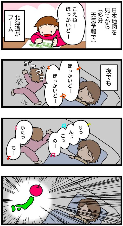 無題353-1