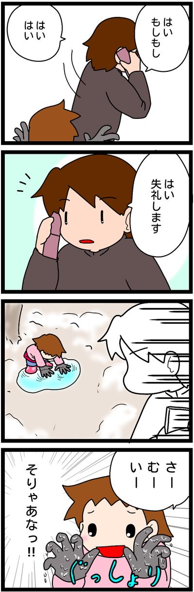 無題833