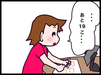 D87044E7-6494-47DB-974E-69299D9EF858