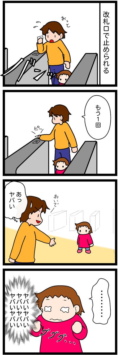 無題757
