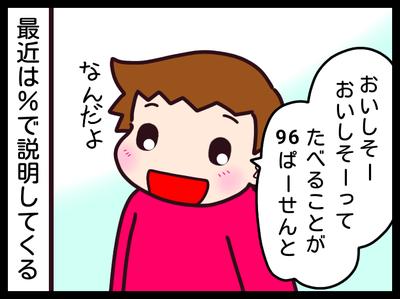 無題1757_20191019230657