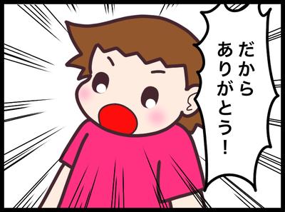 5D0136D5-7775-4C71-87FA-6B468A58568F
