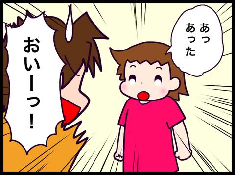 FB6FB14E-F740-42DF-979B-7B7831FDBB44
