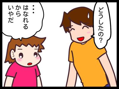 無題7_20191202222703