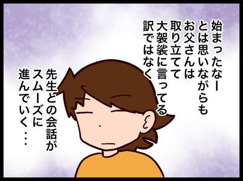 72C2F39B-9411-4DA2-A850-D44F9B1460B3