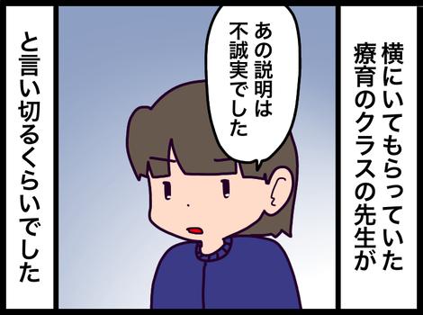 9B803E3E-30E4-4EDA-937E-1D35B1DA76CB