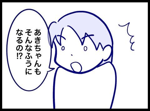 615DBFDC-71C7-4990-B561-1AD33D3FF413