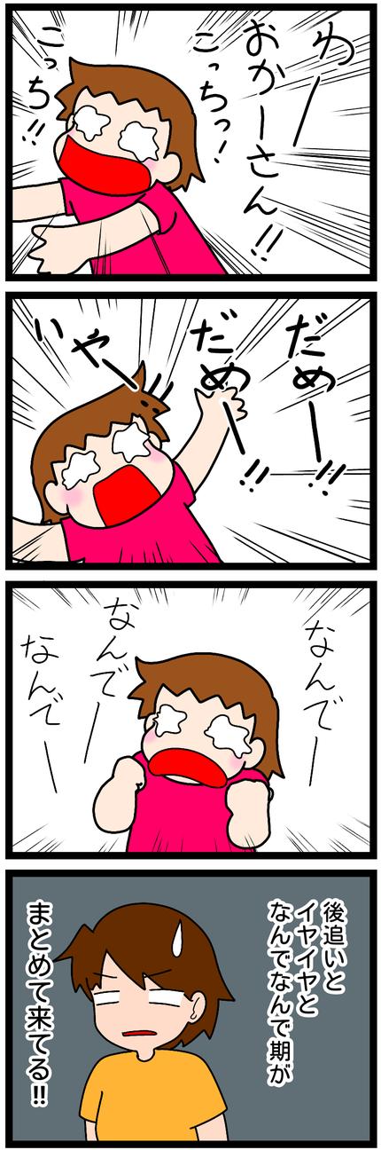 無題1402