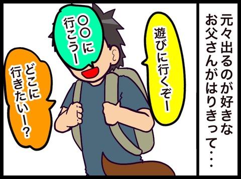 39D6B46F-BDF3-4CDD-B232-0AB61E1D0043
