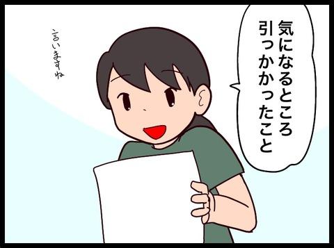 F43B2477-03C8-4770-984D-24341F5826E4