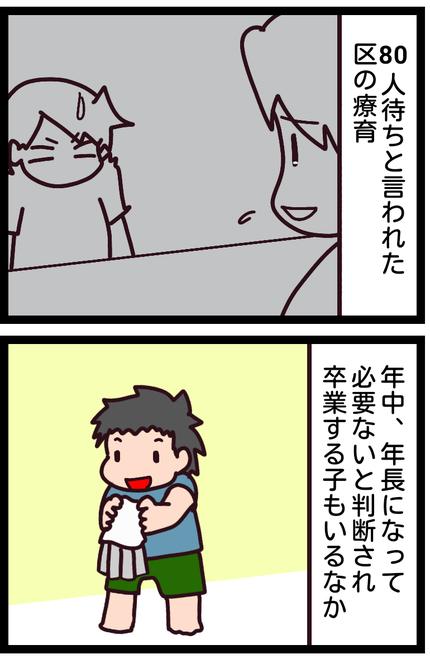 無題1573