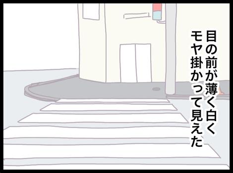 1866D3E6-3C68-4FAE-B100-5898EB039B8A