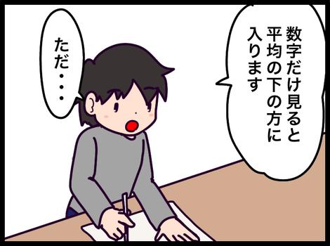221F74BD-74F6-43A7-8526-5A16AEB3C36A