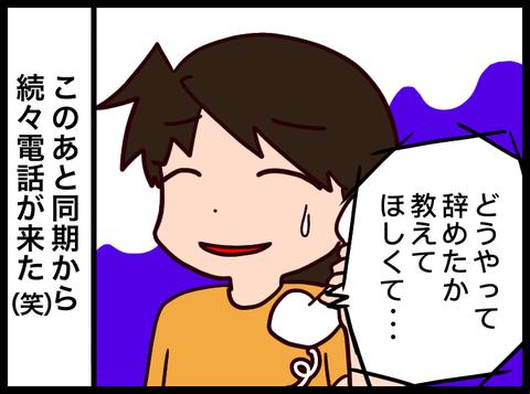 4FDF82F1-9260-40F8-823A-7E6725AD04A5