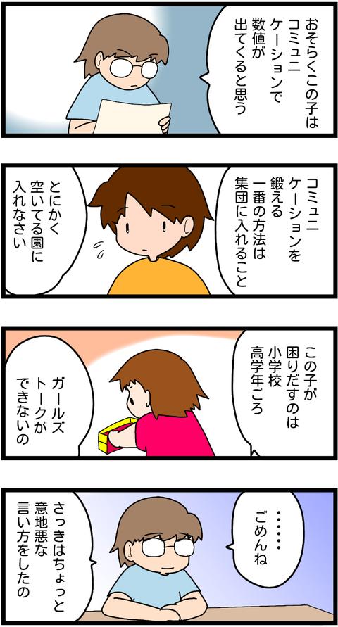 無題494-1