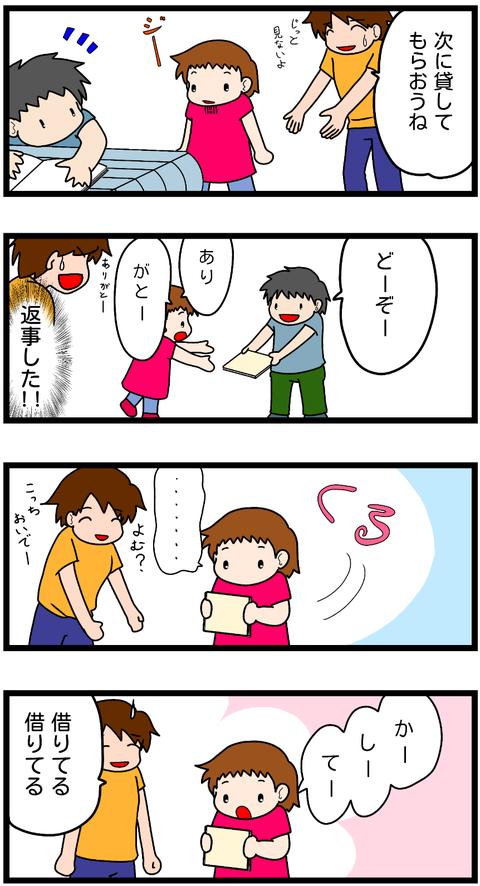 無題462-1