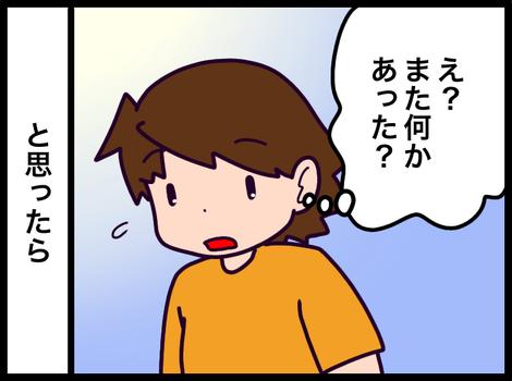 6B7A1E9A-2935-49CE-B3E3-ABF0670F0D25