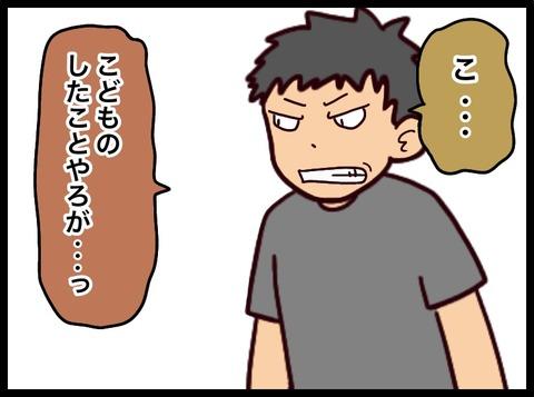 23B3B540-5CCB-45C3-B5BF-8253D36C87F0