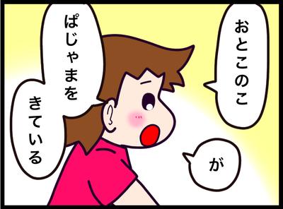 D964299E-D9A4-4928-9FAF-CBDEDC382E53